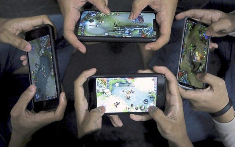 Game Multiplayer Offline